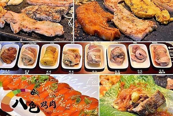 盤點人氣爆炸的TOP6韓式料理