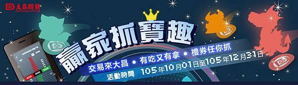 官網banner