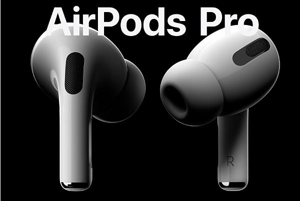 AirPods Pro.jpg