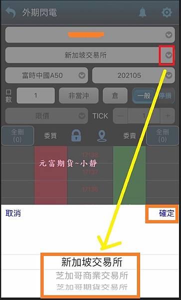 手機app海期閃電.jpg