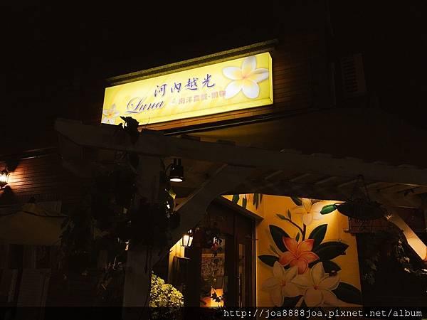 20171031 河內越光🎃_171101_0025.jpg