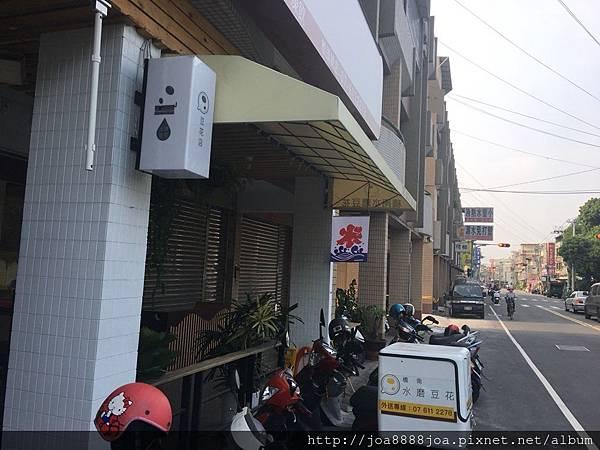 水磨豆花_171105_0002.jpg