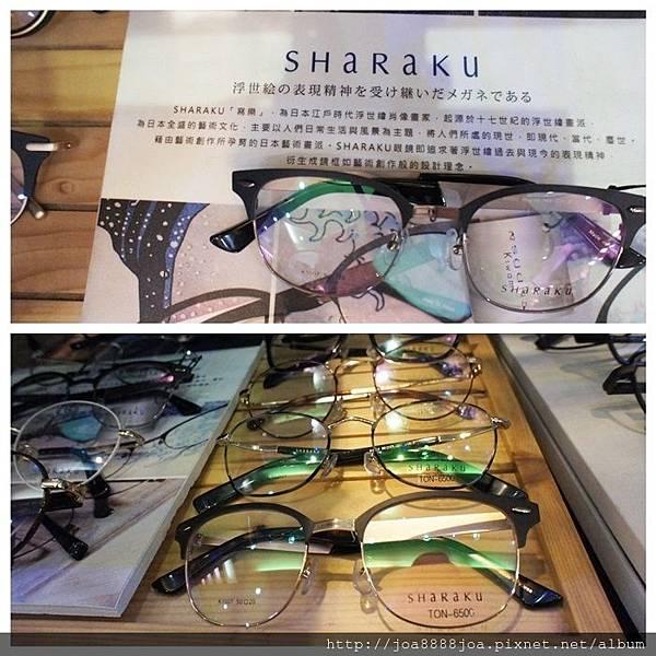 18SHARAKU - 傳承浮世繪精神的眼鏡 (1).jpg