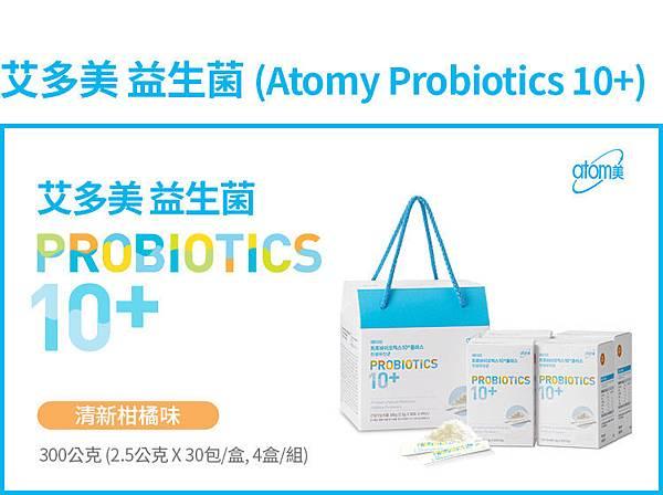 probiotics_750_01.jpg