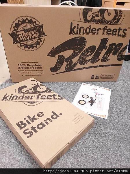 英雄聯盟滑步車紙箱