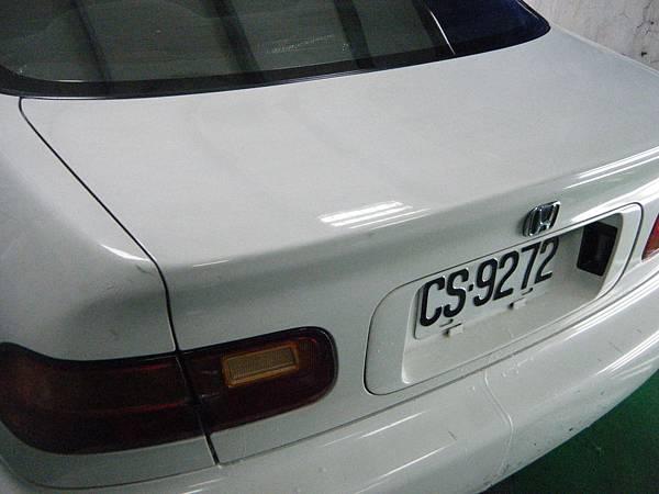 DSCF0104.JPG