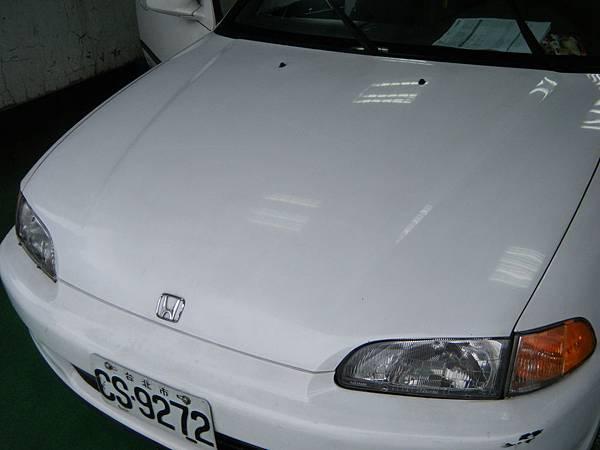 DSCF0106.JPG
