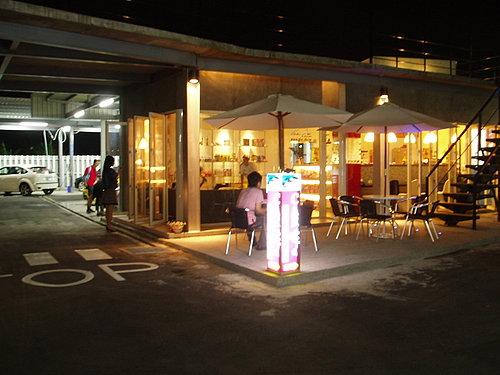 中庭咖啡廳休息區.1.jpg