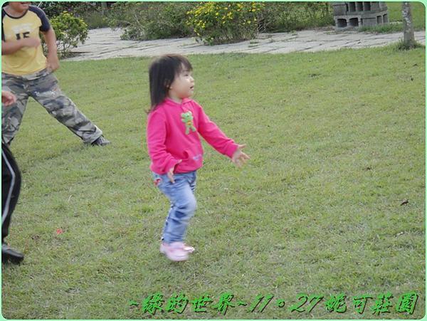 2010112777.JPG