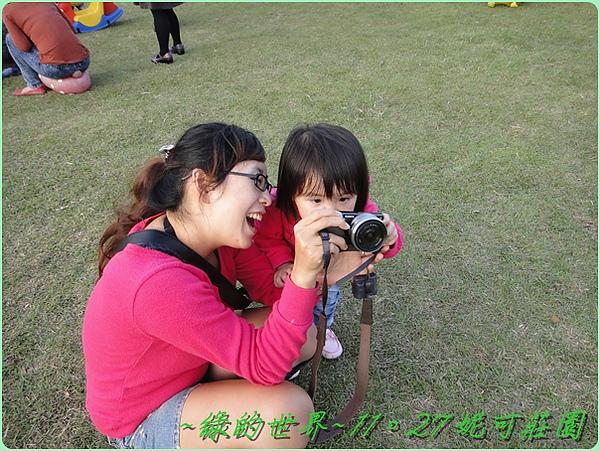 2010112788.JPG