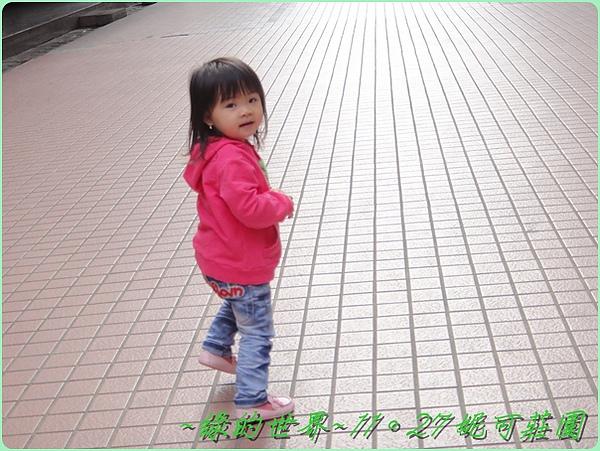 2010112706.JPG