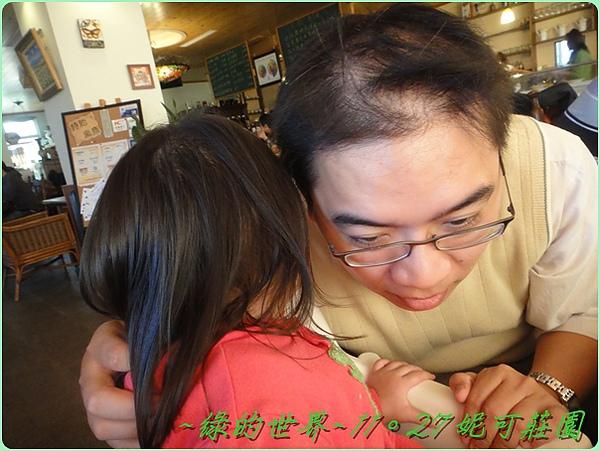 2010112738.JPG