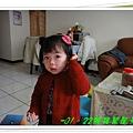 20110122001.JPG
