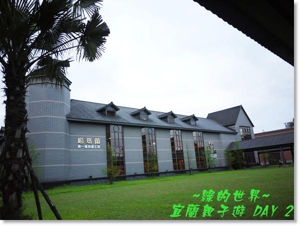 20110404255.JPG