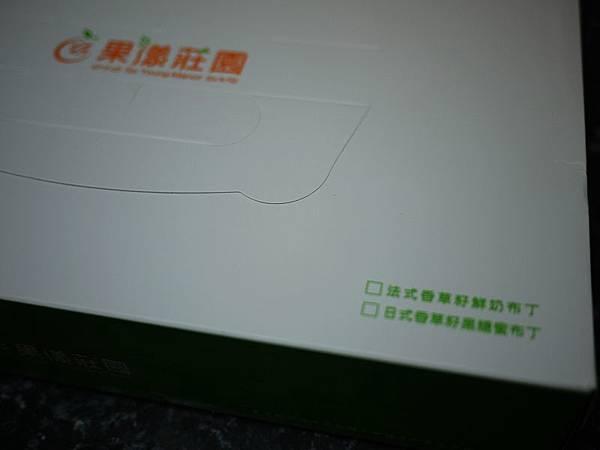 P1020894.jpg