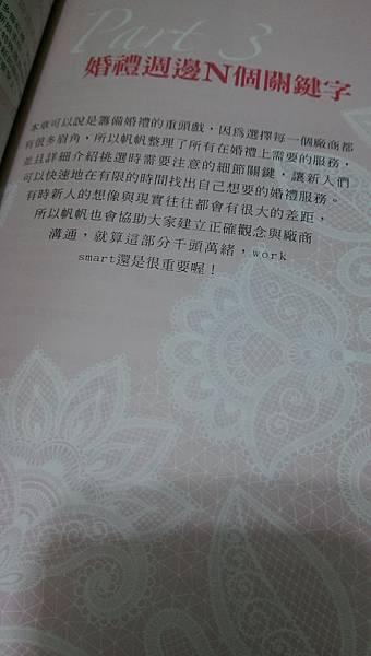 IMAG4609.jpg