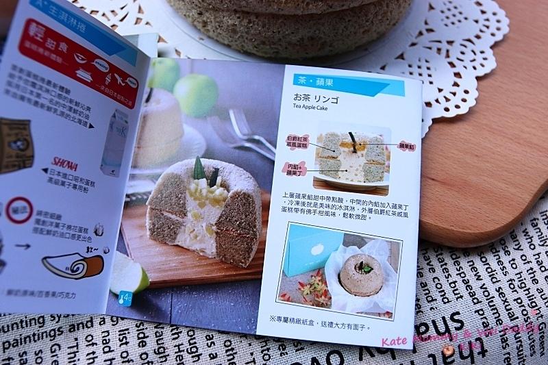 咕咕霍夫-彌月蛋糕推薦6