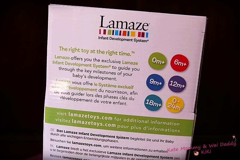 Lamaze拉梅茲嬰幼兒玩具4