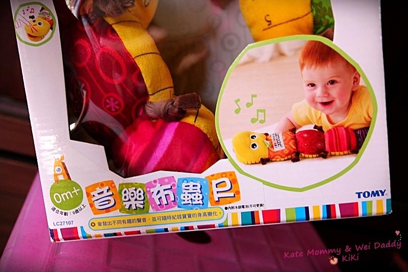 Lamaze拉梅茲嬰幼兒玩具3