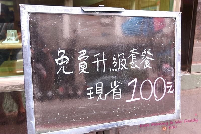 晴天廚房 中正紀念堂 早午餐3.jpg