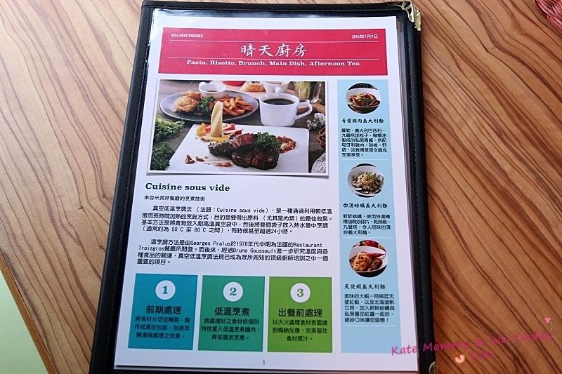 晴天廚房 中正紀念堂 早午餐8.jpg