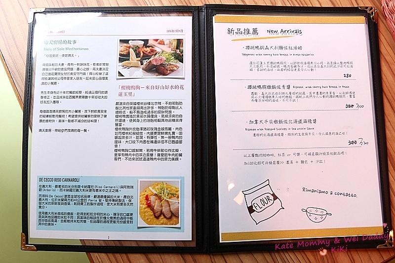 晴天廚房 中正紀念堂 早午餐9.jpg