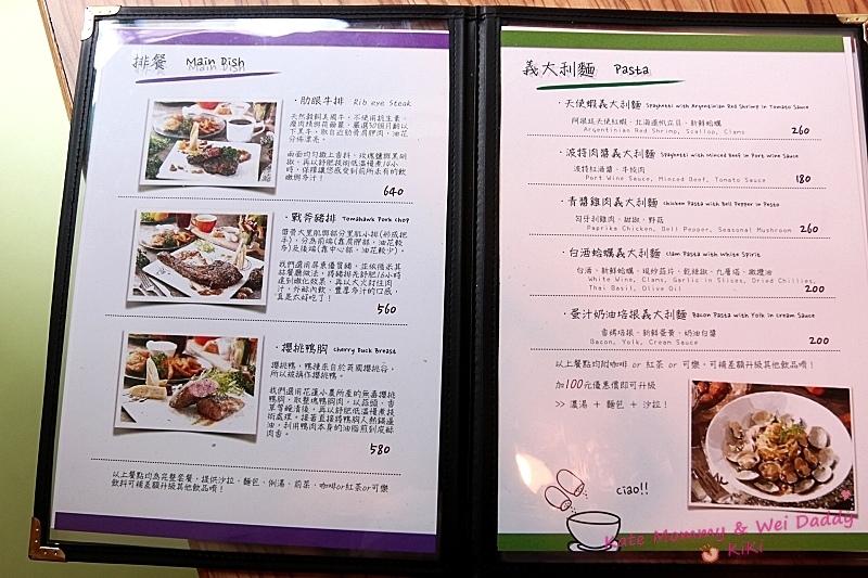 晴天廚房 中正紀念堂 早午餐10.jpg
