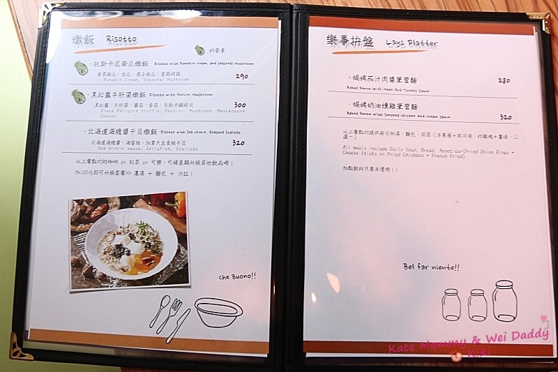 晴天廚房 中正紀念堂 早午餐11.jpg