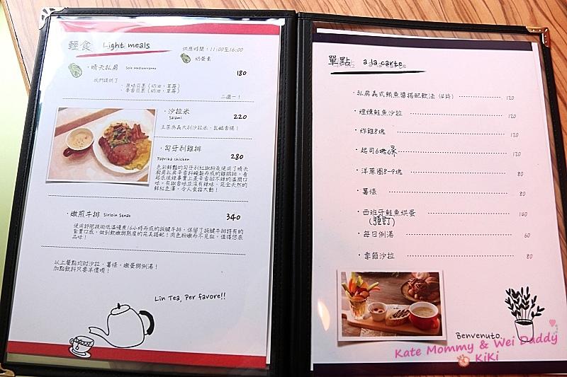 晴天廚房 中正紀念堂 早午餐12.jpg