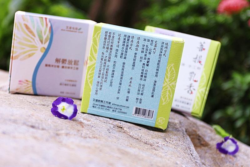 艾達皂房 Ada's Soap 菩提乳香 桂花沉香 薰衣草精油皂 手工皂推薦5.jpg