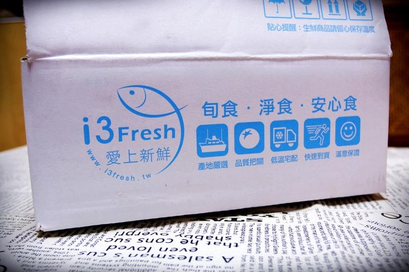 i3Fresh 愛上新鮮 鯖魚 南方澳 挪威 生鮮食材1.jpg