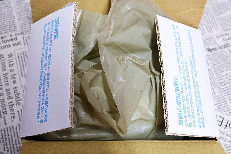 i3Fresh 愛上新鮮 鯖魚 南方澳 挪威 生鮮食材2.jpg