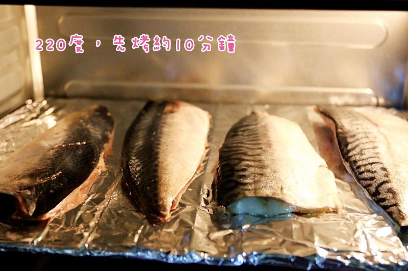 i3Fresh 愛上新鮮 鯖魚 南方澳 挪威 生鮮食材16.jpg