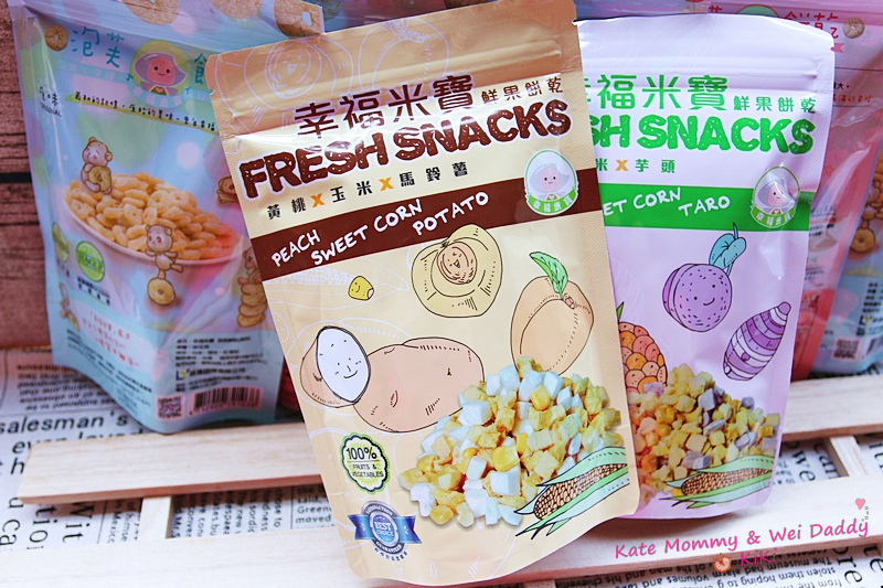 幸福米寶 鮮果餅乾 寶寶點心 寶寶零食2.jpg