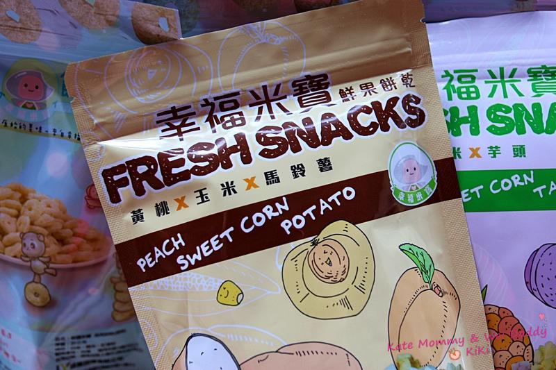 幸福米寶 鮮果餅乾 寶寶點心 寶寶零食3.jpg