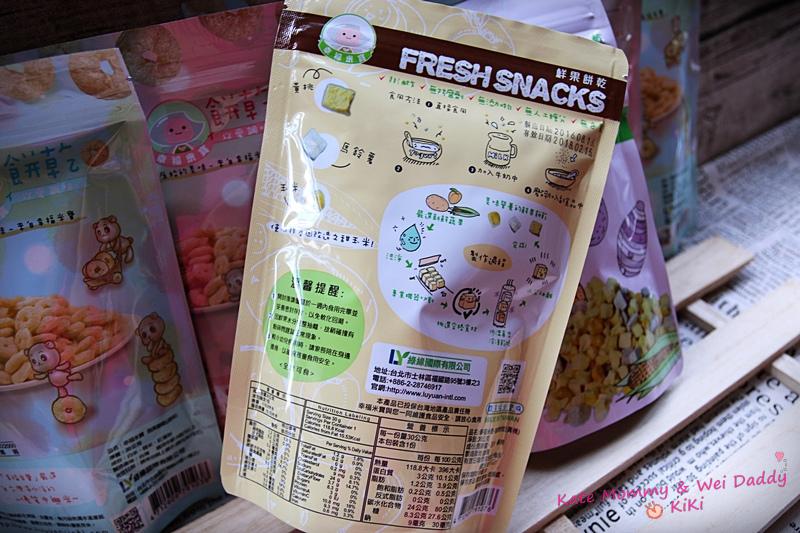 幸福米寶 鮮果餅乾 寶寶點心 寶寶零食5.jpg