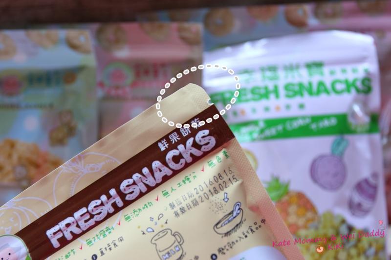 幸福米寶 鮮果餅乾 寶寶點心 寶寶零食8.jpg