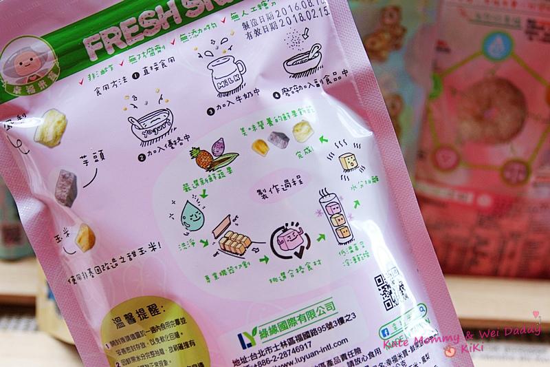 幸福米寶 鮮果餅乾 寶寶點心 寶寶零食12.jpg