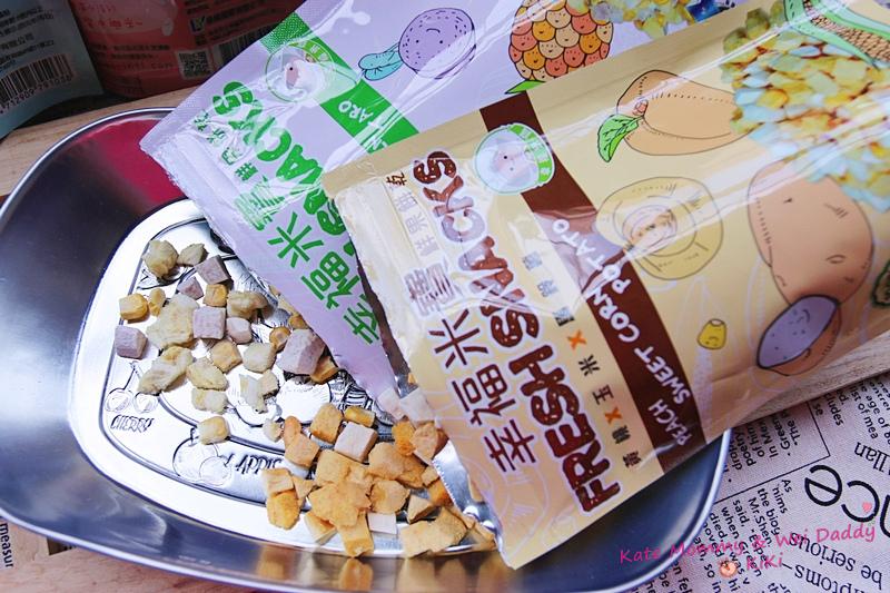 幸福米寶 鮮果餅乾 寶寶點心 寶寶零食20.jpg