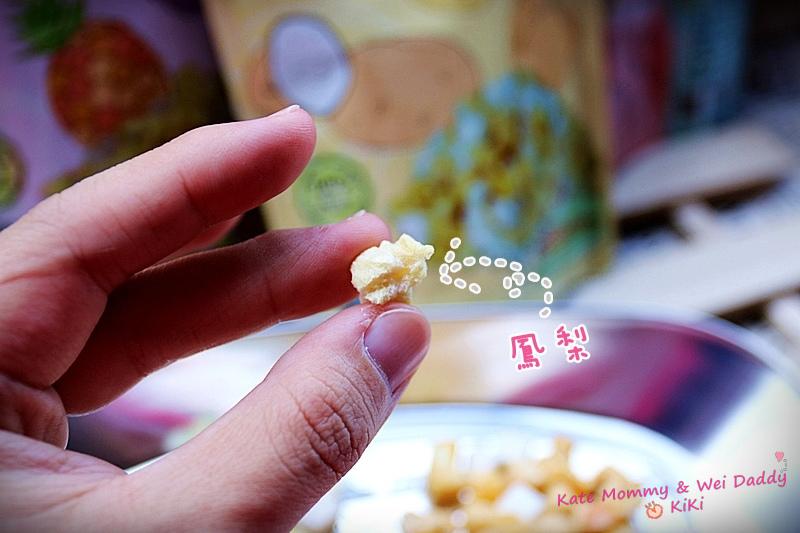 幸福米寶 鮮果餅乾 寶寶點心 寶寶零食24.jpg
