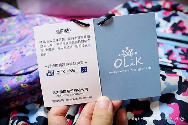 OLiK OK包 SORA迷彩 後背包拉鍊款 寶貝系列小童包 紫色彩虹軟糖6.jpg