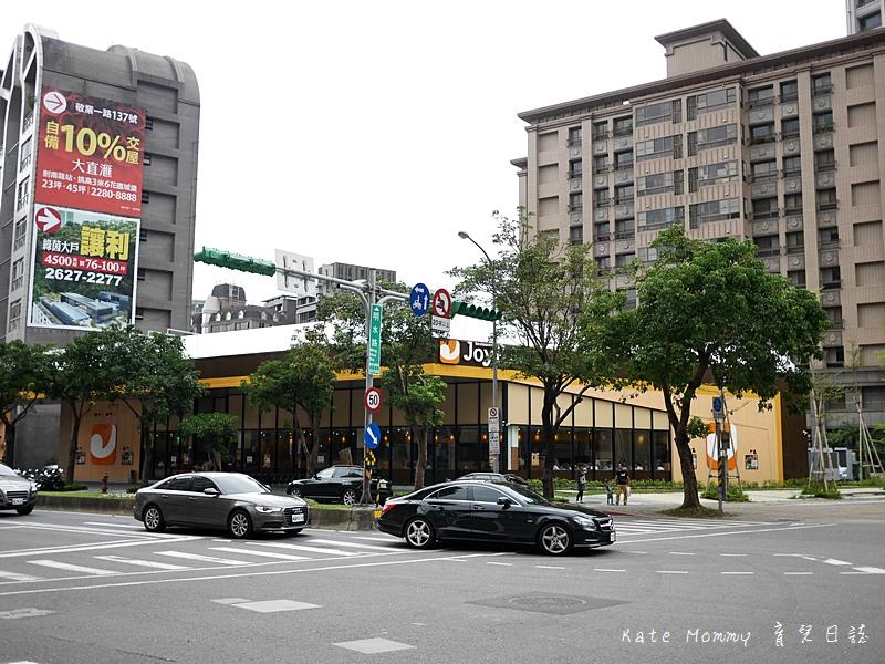JoyFull 台灣珍有福 台北大直店 捷運大直站 內湖美食 日本連鎖餐廳 日本家庭餐廳1.jpg