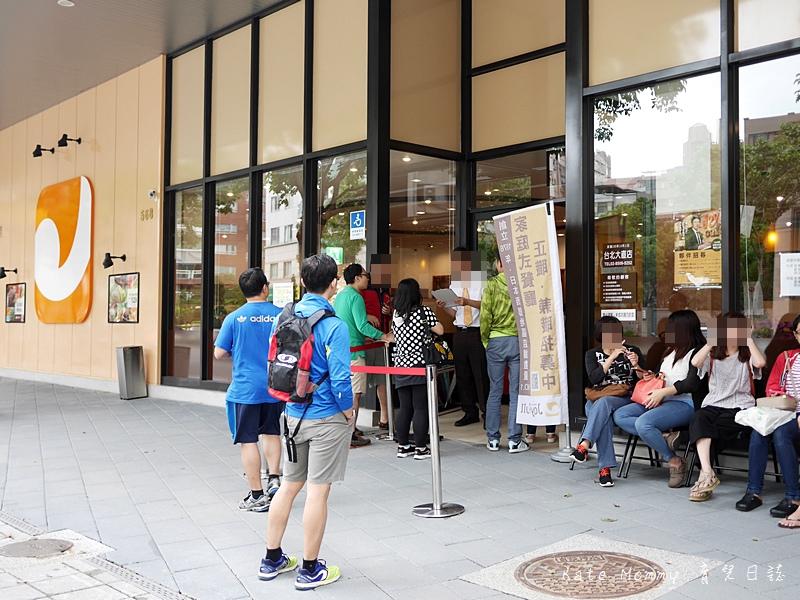 JoyFull 台灣珍有福 台北大直店 捷運大直站 內湖美食 日本連鎖餐廳 日本家庭餐廳4.jpg