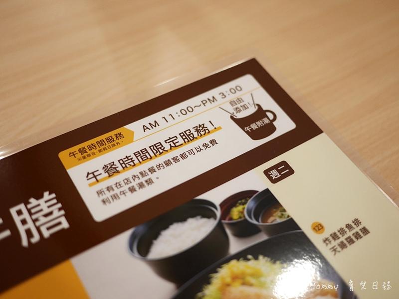 JoyFull 台灣珍有福 台北大直店 捷運大直站 內湖美食 日本連鎖餐廳 日本家庭餐廳5.jpg