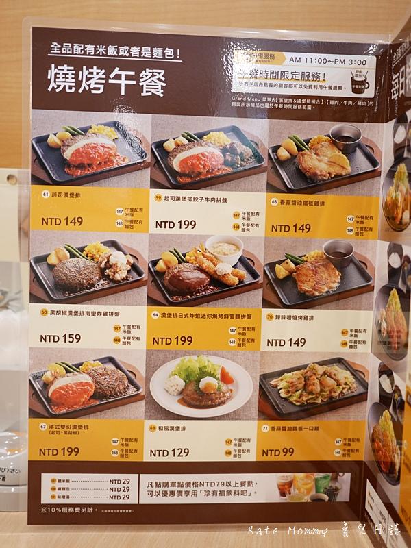 JoyFull 台灣珍有福 台北大直店 捷運大直站 內湖美食 日本連鎖餐廳 日本家庭餐廳7.jpg