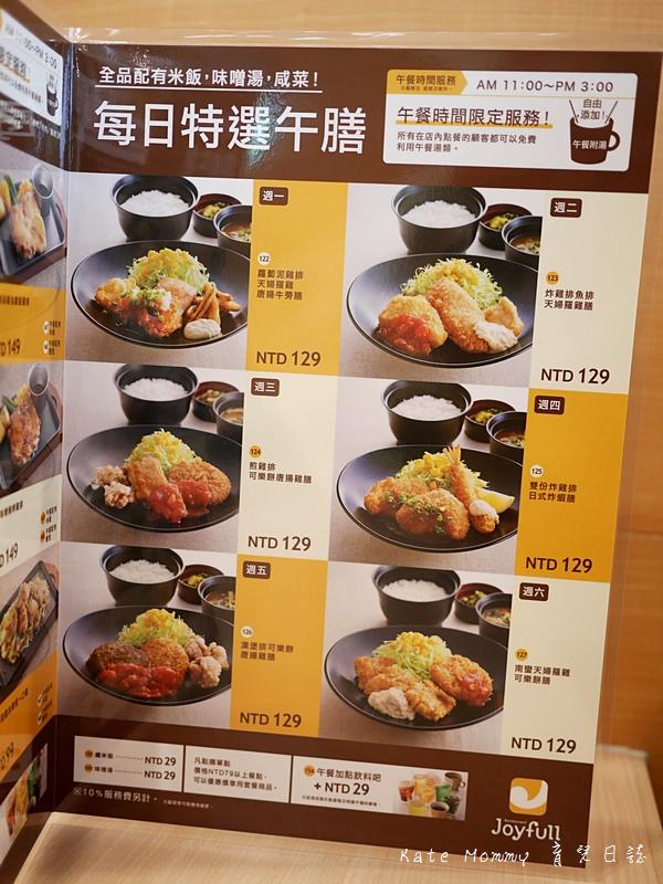 JoyFull 台灣珍有福 台北大直店 捷運大直站 內湖美食 日本連鎖餐廳 日本家庭餐廳8.jpg