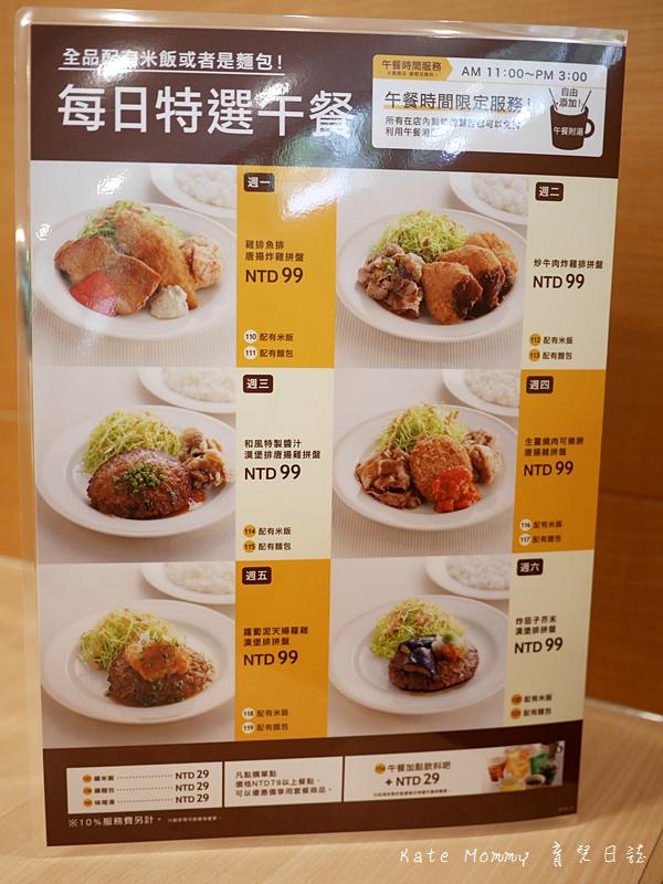 JoyFull 台灣珍有福 台北大直店 捷運大直站 內湖美食 日本連鎖餐廳 日本家庭餐廳9.jpg