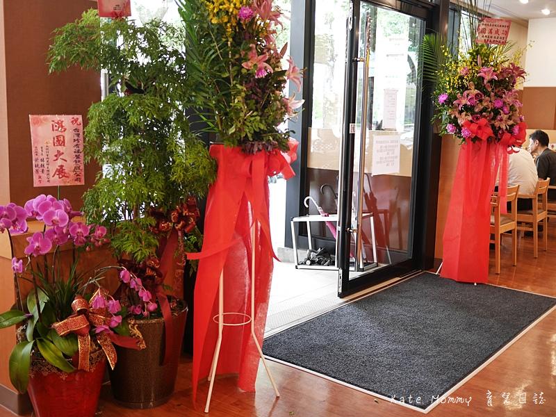 JoyFull 台灣珍有福 台北大直店 捷運大直站 內湖美食 日本連鎖餐廳 日本家庭餐廳21.jpg