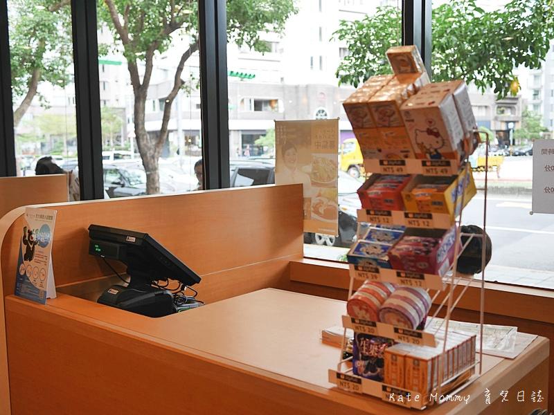 JoyFull 台灣珍有福 台北大直店 捷運大直站 內湖美食 日本連鎖餐廳 日本家庭餐廳62.jpg