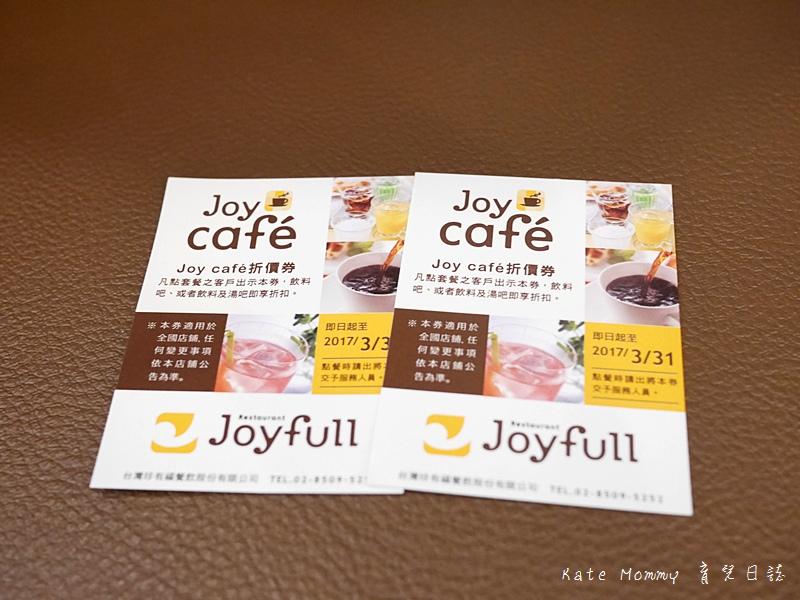JoyFull 台灣珍有福 台北大直店 捷運大直站 內湖美食 日本連鎖餐廳 日本家庭餐廳65.jpg